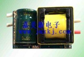 专业LED驱动/厂家直销/供应灯杯电源/恒流300MA输出3-5W内置电源