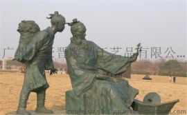 农业主题园林景观树脂古代人物雕塑摆设定做厂家