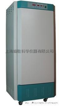 HP250G-C光照恒温培养箱  数显光照培养箱