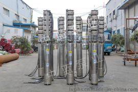 天津中蓝精铸不锈钢潜水泵200QH~600QH