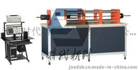 钢绞线、钢丝绳 卧式松弛试验机SDL-300