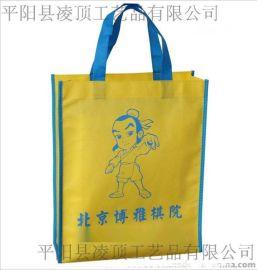 缥缈无纺布袋子定做手提环保广告袋子定制包装礼品购物袋批发
