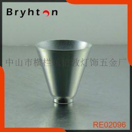 【伯敦】  铝制2寸直插反射罩_RE02096