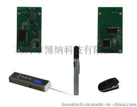 iMIC 2.4G无线麦克风模块