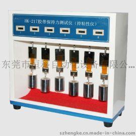 不干胶检测仪器淋膜离型纸持粘性测试仪