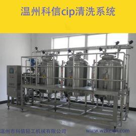 CIP清洗系统,cip清洗机|cip在线清洗设备