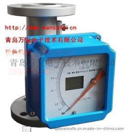山东济南氮气流量计|金属管浮子流量计厂家