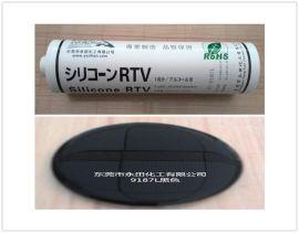 触摸屏保护胶 OGS保护硅胶 道康宁9187L替代