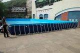 水上娛樂設施/大型游泳池/支架泳池/移動水上樂園