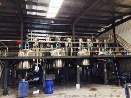 大型建筑涂料成套设备乳胶漆成套生产线