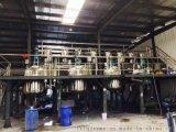 大型建築塗料成套設備乳膠漆成套生產線