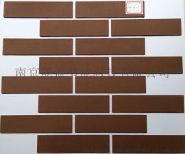 江蘇錦埴 純天然色彩 柔性飾面磚