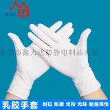 東莞一次性手套乳膠手套白色工業防護手套橡膠勞保手套廠家直銷