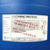 Solvay索爾維Fentamine DMA1816D十八/十六烷基二甲基叔胺