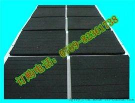 SBR泡棉垫 SBR防滑垫 自粘SBR泡棉垫生产厂家