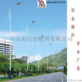 led太阳能路灯 大功率led路灯套件 新农村环保一体化太阳能路灯