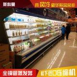 厂家直销水果保鲜展示柜水果风幕柜