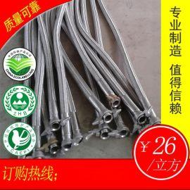 专业生产不锈钢波纹管,加液机软管,软连接