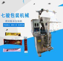 七骏自动化包装机 背封粉末包装机 食品包装机