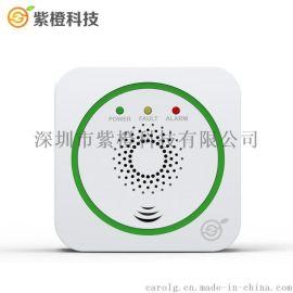 无线智能壁挂式一氧化碳煤气报警器,wifi手机远程报警,微信推送消息