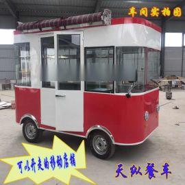 山东天纵水煮串小吃车臭豆腐美食车冷饮冰激凌小吃车