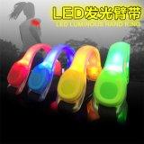 廠家批發戶外反光發光運動腕帶 夜跑臂帶 led安全警示燈