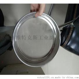 304不锈钢标准分样筛