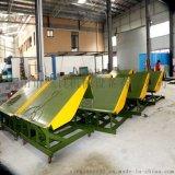 佛山专业制造固定式登车桥 叉车装卸平台月台一体升降平台