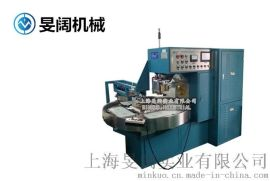 上海高周波塑胶熔接机,12kw高频热合机,3工位自动转盘熔断机