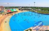 供應南陽淅川縣人工造浪設備、造浪池設計規劃、預算,兒童戲水池設備、河南新潮