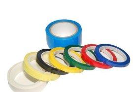 高温玛拉胶带,变压器马拉胶带,马达 电容器胶