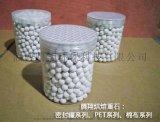 騰翔常備10mm白色烘培蒸汽石 顆粒均勻 廠家免費寄樣