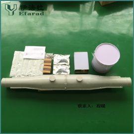 10kv三芯电缆防爆盒 玻璃钢电缆中间接头防火防爆盒