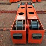 2Tφ200輪 端樑 樑頭 起重機用端樑