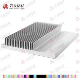 铝型材散热器厂家**|广东兴发铝材