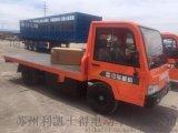 5噸電動貨車|場內用搬運車|平板式電動搬運車|電動自卸車
