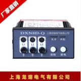 DXN8-T(Q)戶內高壓帶電顯示器(帶自檢、帶驗電)