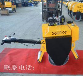 手扶式小型沥青柴油振动压路机 单轮路面震动压实机