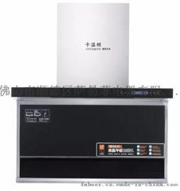德国卡温顿电器抽油烟机双电机烟机CXW-280-28