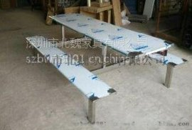 食堂餐桌椅价格-工厂食堂餐桌椅-食堂餐桌椅生产厂家-食堂餐桌椅报价-食堂餐桌椅