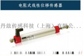 电子尺-电阻式线性位移传感器 RTL 800