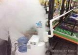 贵州湖南人造雾超市加湿海鲜水果肉类喷雾加湿杀菌防腐