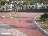 透水地坪 彩色地面施工材料销售