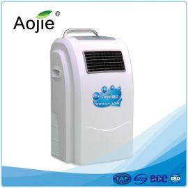 奧潔移動式等離子空氣消毒機廠家直銷負離子殺菌過濾Pm2.5