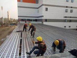 桁架楼承板2-70宝润达新型材料有限公司