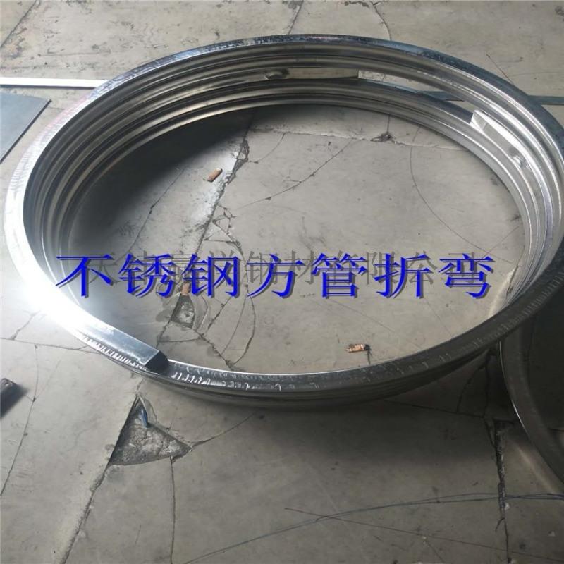 供應現貨 304 309 310 高質不鏽鋼管廠家