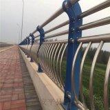 高速公路防撞护栏无缝钢管桥梁护栏  工程河道栏杆