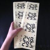 電子計時器螢幕用貼膜 pvc靜電印刷保護膜