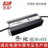 圣昌低压 80W 12V恒压 LED可控硅调光电源