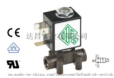 供應ODE 19BAR 2位2通常閉電磁閥 咖啡機電磁閥